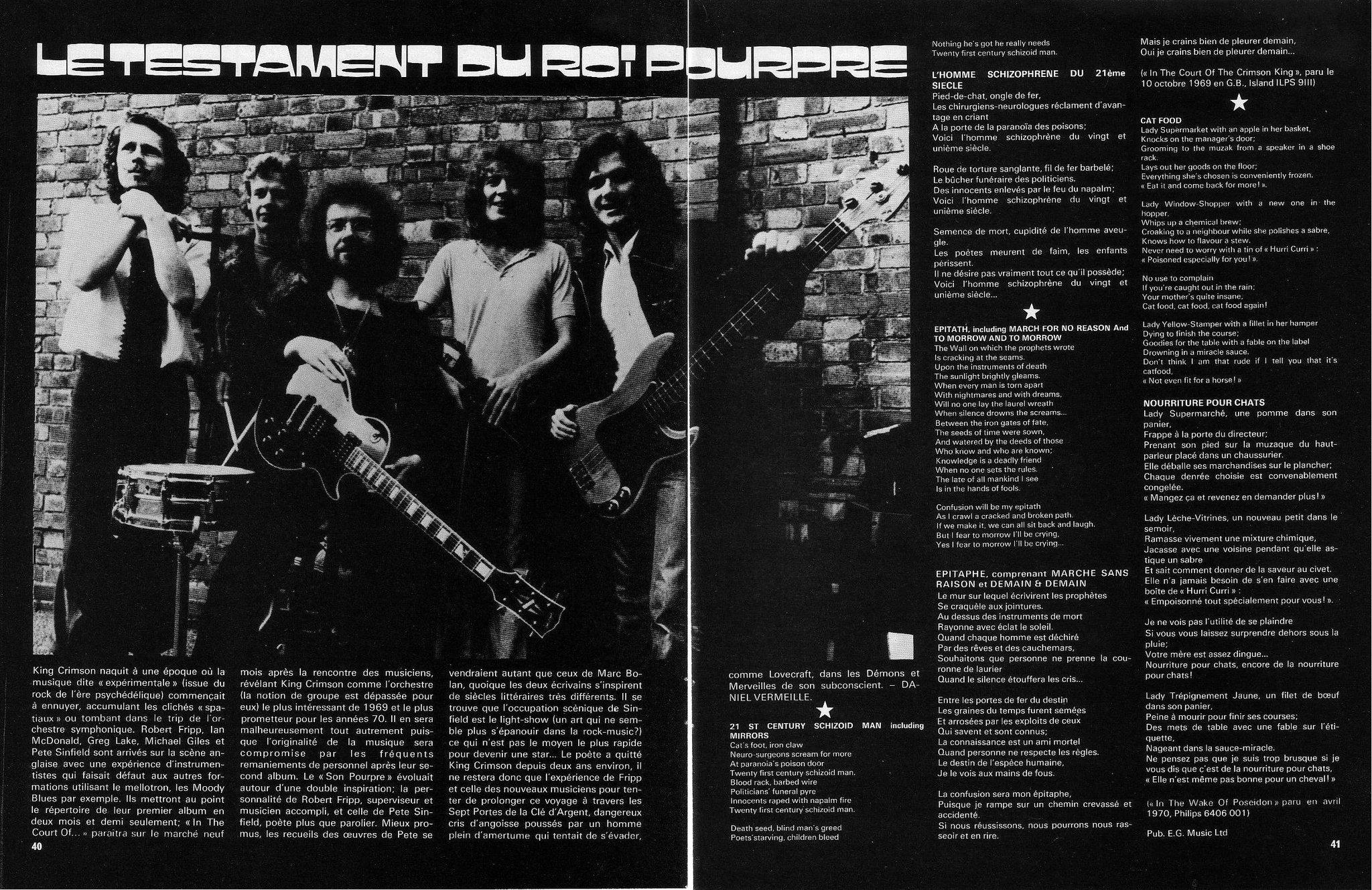 Fabuleux King Crimson : dossier de presse 1970-2000 › Le testament du roi  MR61